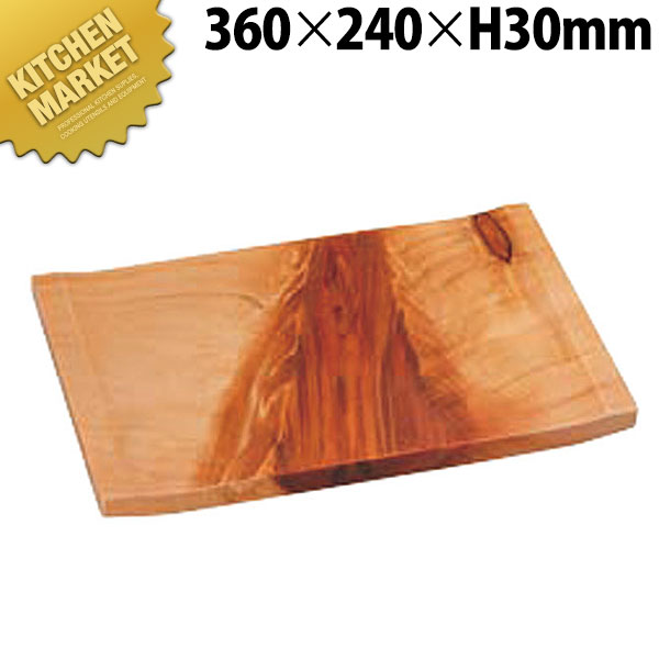 檜紅節盛皿(新マナ)360x240xH30刺身 舟盛り 活造り 船盛り 刺身盛付台 舟型盛台 舟盛り器 業務用 領収書対応可能