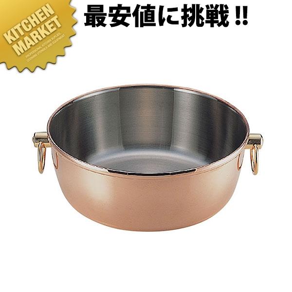 送料無料 ロイヤル 銅メッキしゃぶ鍋 CQCW-240C 蓋ナシ(3.8L) 【kmaa】 しゃぶしゃぶ鍋 シャブシャブ鍋 卓上鍋 銅製 銅鍋 領収書対応可能