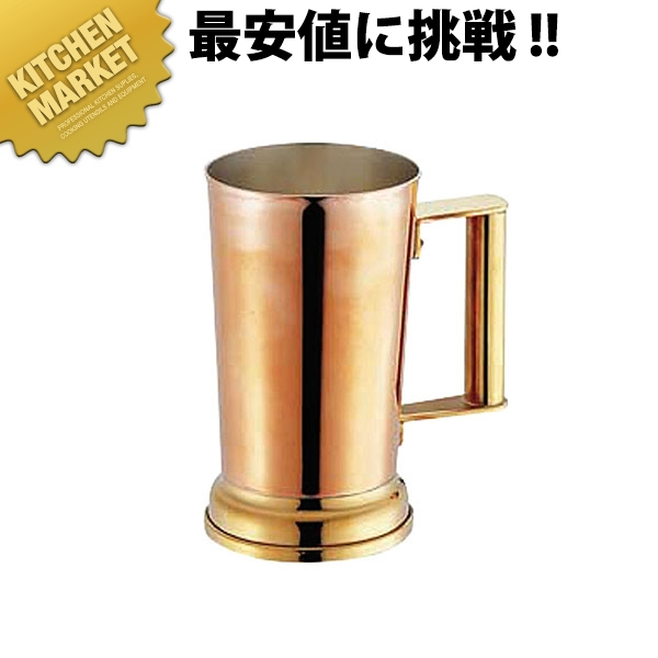 送料無料 SW 銅ビールジョッキ 800cc【kmaa】 ビールジョッキ ビアマグ ビアタンブラー ビアグラス ビアカップ 銅 領収書対応可能