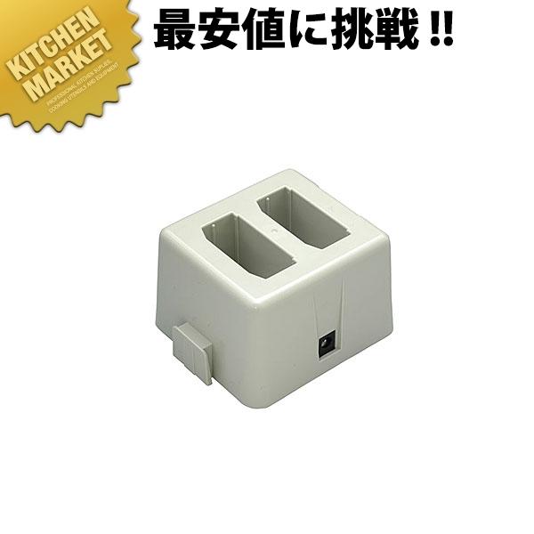 ソネット君 携帯型受信機用小型充電スタンド SCH-2【N】