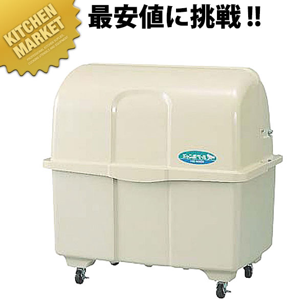 送料無料 ジャンボペール HG600C キャスター付 610L【kmaa】ペール ゴミ箱 大型ごみ箱 ダストボックス 領収書対応可能