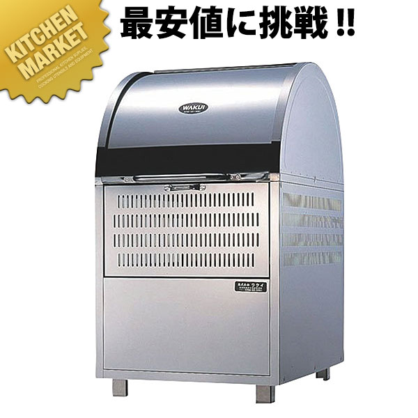 送料無料 環境ステーションスタンダードタイプWS-900【kmaa】 ゴミステーション 大型 ゴミ箱 ステンレス ストッカー 屋外 業務用 領収書対応可能