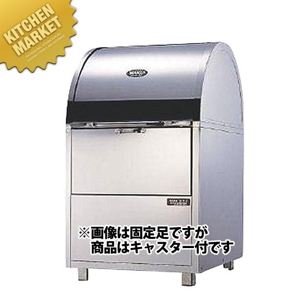 環境ステーションストッカータイプ WS-600S キャスター付【N】