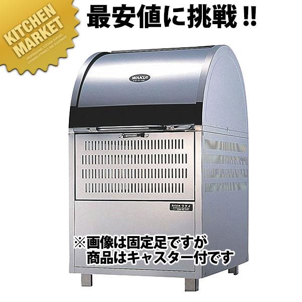 送料無料 環境ステーションスタンダードタイプ WS-600 キャスター付【kmaa】 ゴミステーション 大型 ゴミ箱 ステンレス ストッカー 屋外 業務用 領収書対応可能
