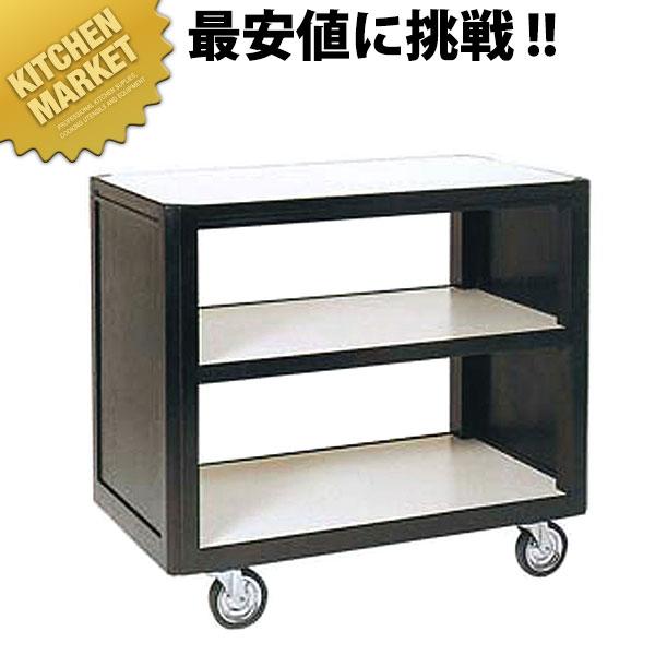 サイドテーブルワゴン EMH-T5【運賃別途】【N】