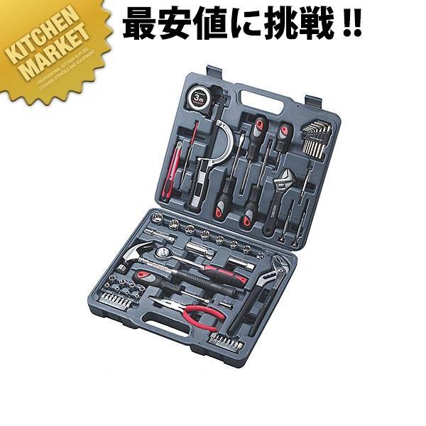 送料無料 メカビット MB-61【kmaa】工具セット 工具箱 ツールキット ツールセット 領収書対応可能