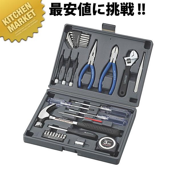 ブック型工具セット BK-31 工具セット 工具箱 ツールキット ツールセット 領収書対応可能