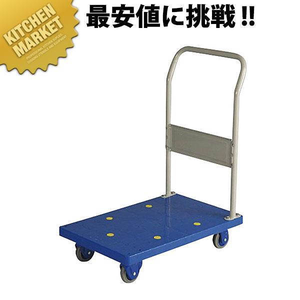 NP-102GS 小型 静音樹脂台車(ハンドル固定式)【運賃別途】台車 静音 150kg 領収書対応可能