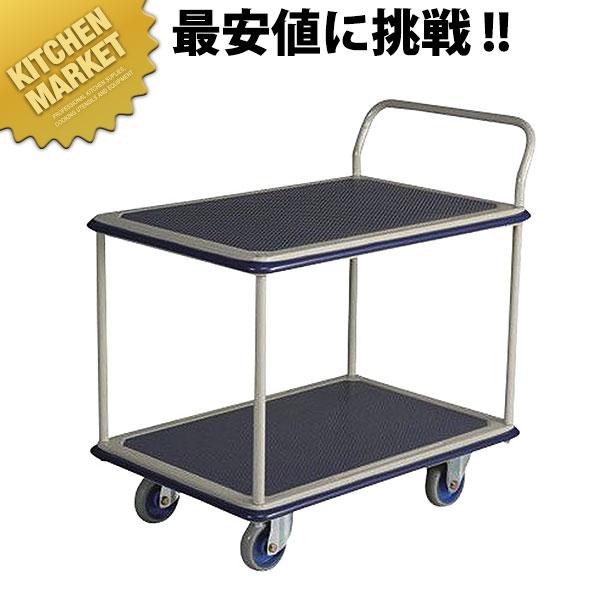 小型 スチール台車(2段) NHT-104 【運賃別途】【N】