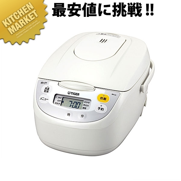 タイガー マイコン炊飯ジャー 一升 JBH-G181W(N)