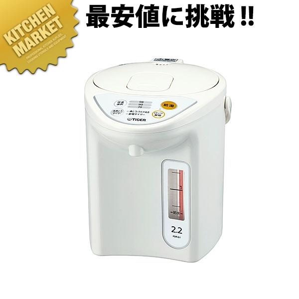 タイガー マイコン電動ポット PDR-G221 (2.2L)【kmaa】卓上ポット ステンレス ポット エアーポット 電気ポット