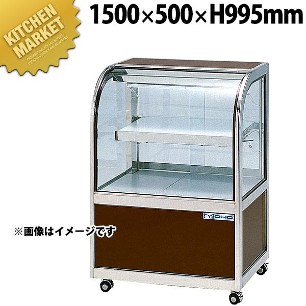 コールドショーケース OHGU-Sf-1500B 後引戸(N)