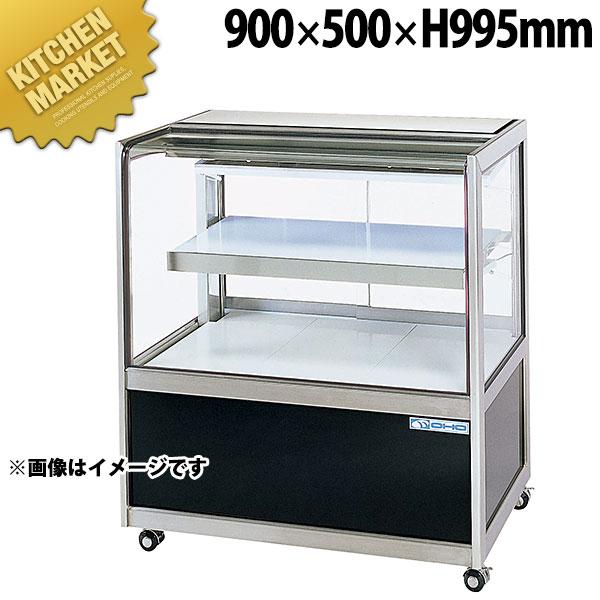 冷蔵ショーケース OHGU-SRAf-900W 両面引戸(N)