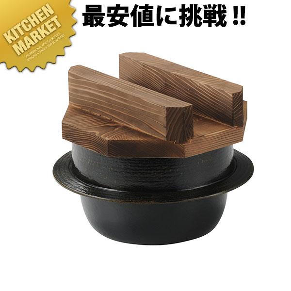 電磁用 1升釜(黒アメ釉)焼杉蓋【運賃別途】【kmaa】 送料無料