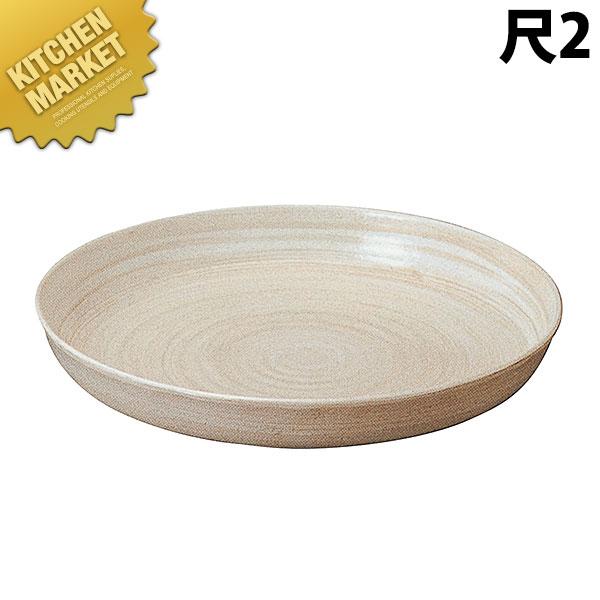 電磁用 ドラ鉢(白刷毛目)尺2【運賃別途】【kmaa】食器 皿 鉢 盛り皿 盛皿 IH対応 電磁調理器対応 領収書対応可能