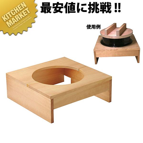 電磁用 2升釜用 白木 ハカマのみ【運賃別途】【kmaa】