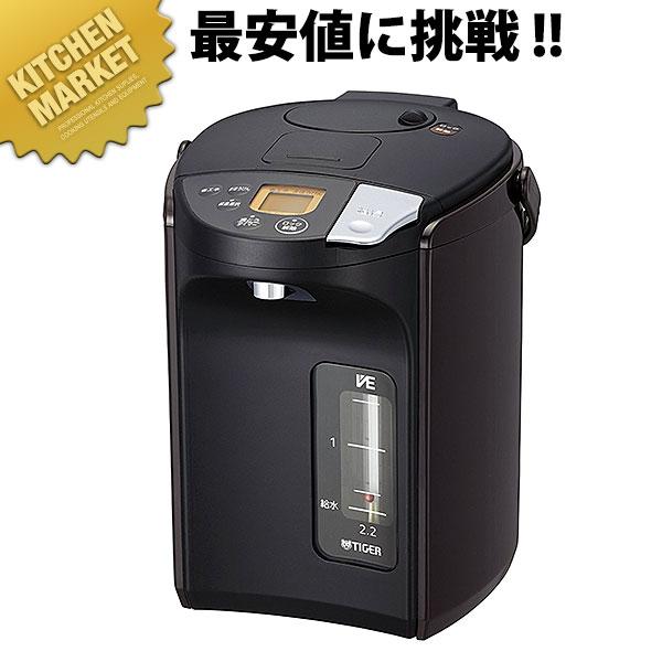 タイガー VE電気ポット とく子さん PIS-A300 (3.0L)