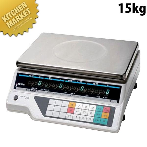 送料無料 イシダデジタル演算ハカリ 15kg【kmaa】 はかり 計り 量り 秤 キッチンスケール 領収書対応可能