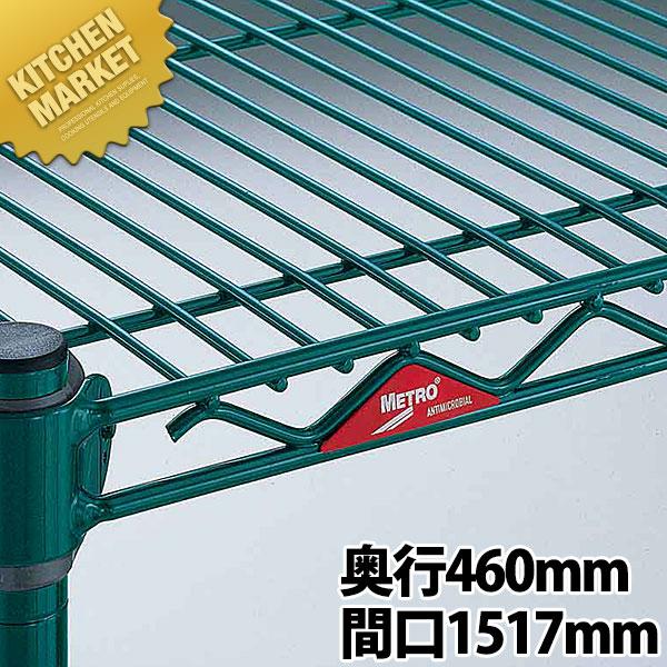 スーパーアジャスタブルシール 3 棚板 A18シリーズ A1860NK2 460mm【運賃別途】【kmaa】ステンレス シェルフ 棚板