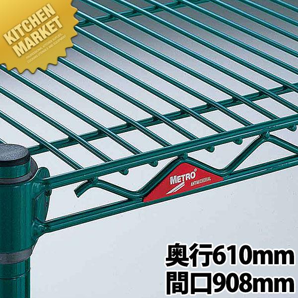 メトロ スーパーアジャスタブルシール3 棚 A2436NK3【運賃別途】【kmaa】スチール シェルフ 棚板