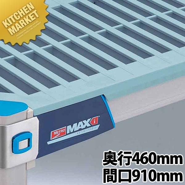 メトロマックス i グリッドマット 棚板 18Gシリーズ MX1836G 460mm【運賃別途】【kmaa】METRO MAX シェルフ 棚板 ラック
