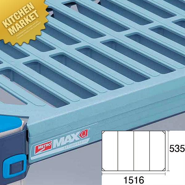 メトロマックスQ 棚板 MQ21シリーズ MQ2160G 530mm【運賃別途】【kmaa】 METRO MAX Q メトロマックス Q シェルフ ステンレス 棚板 業務用