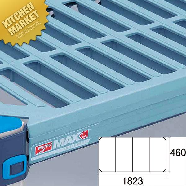 メトロマックスQ 棚板 MQ18シリーズ MQ1872G 460mm【運賃別途】【kmaa】 METRO MAX Q メトロマックス Q シェルフ ステンレス 棚板 業務用