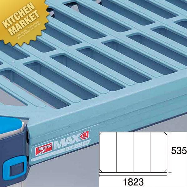 メトロマックスQ 棚板 MQ21シリーズ MQ2172G 530mm【運賃別途】【kmaa】 METRO MAX Q メトロマックス Q シェルフ ステンレス 棚板 業務用