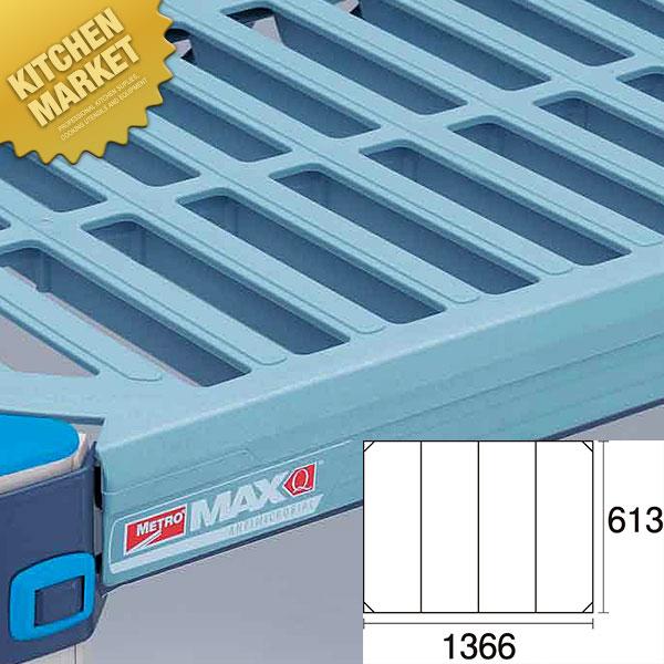 メトロマックスQ 棚板 MQ24シリーズ MQ2454G 610mm【運賃別途】【kmaa】 METRO MAX Q メトロマックス Q シェルフ ステンレス 棚板 業務用