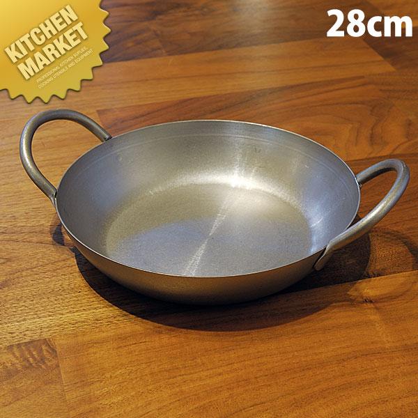 VINTAGE テーブルパン 28cm (066115) 【kmaa】 ステンレス 製 ビンテージ加工 丸皿 中皿 燕三条 日本製 領収書対応可能