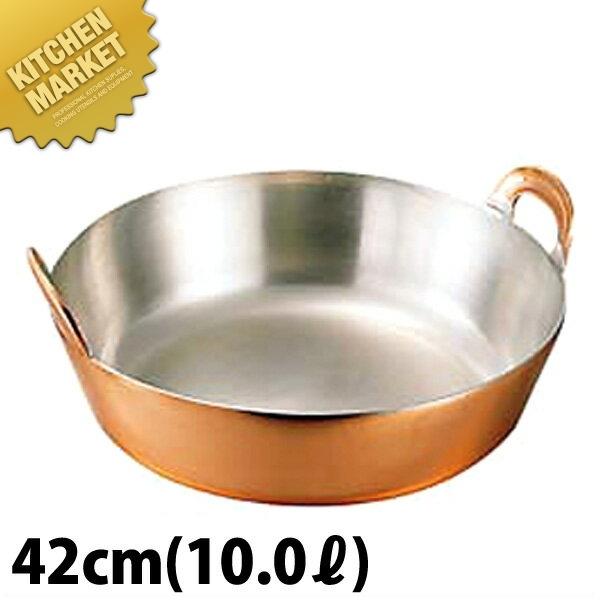 銅 揚げ鍋 42cm 【kmaa】