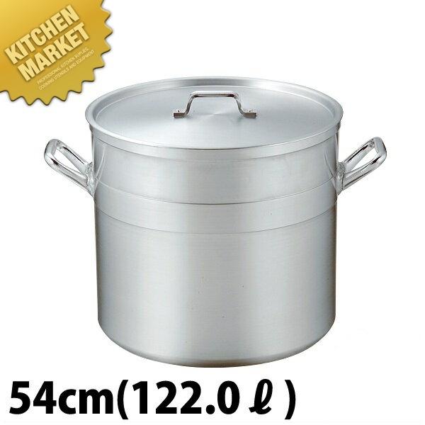 本間製作所 仔犬印 KO 超耐久型 アルミ寸胴鍋 54cm (122.0L) 【kmaa】