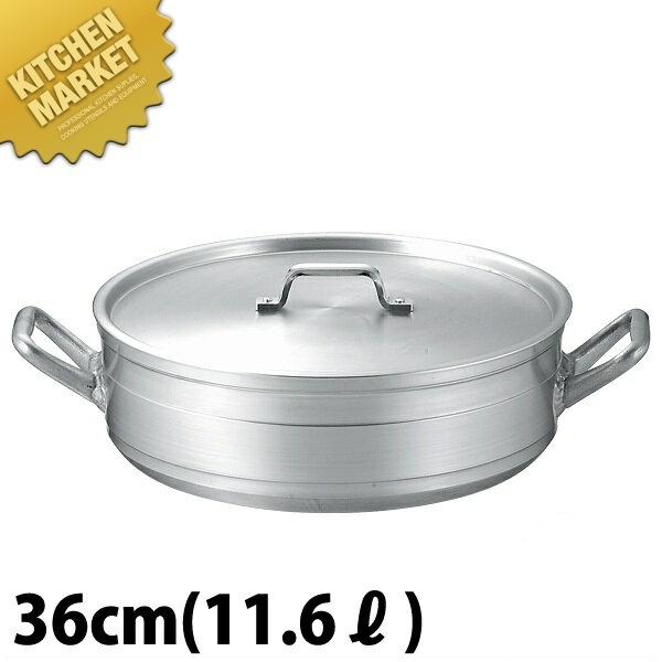 本間製作所 仔犬印 KO 超耐久型 アルミ 外輪鍋 36cm (11.6L) 日本製【N】