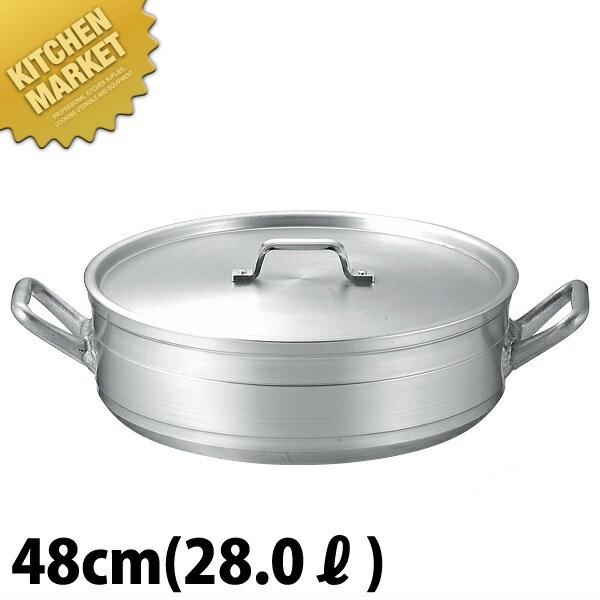 本間製作所 仔犬印 KO 超耐久型 アルミ 外輪鍋 48cm (28.0L) 日本製【N】