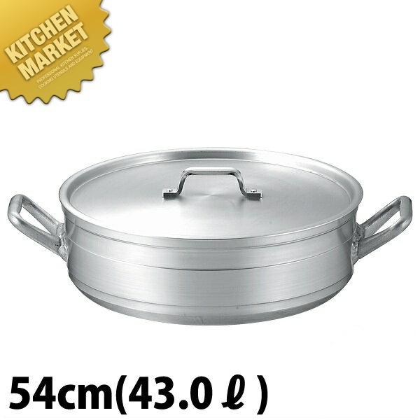 本間製作所 仔犬印 KO 超耐久型 アルミ 外輪鍋 54cm (43.0L) 日本製【N】