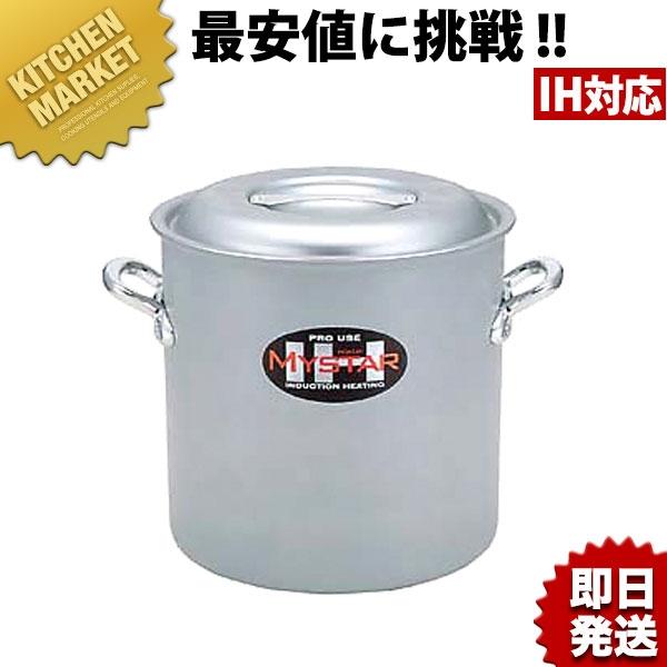 業務用マイスター IH寸胴鍋 24cm アルミ 日本製【kmaa】