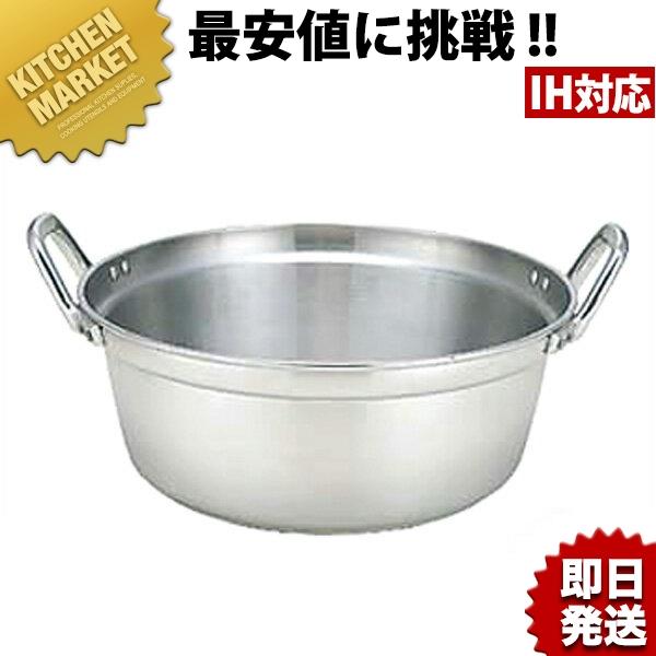 業務用マイスター IH料理鍋 45cm 【kmaa】