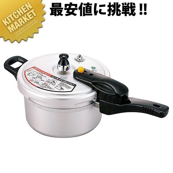 ホクア リプロン片手圧力鍋 2.8L【運賃別途】【kmaa】