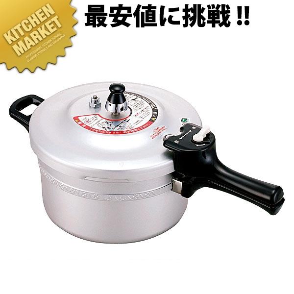 ホクア リプロン片手圧力鍋 4.5L【運賃別途】【kmaa】