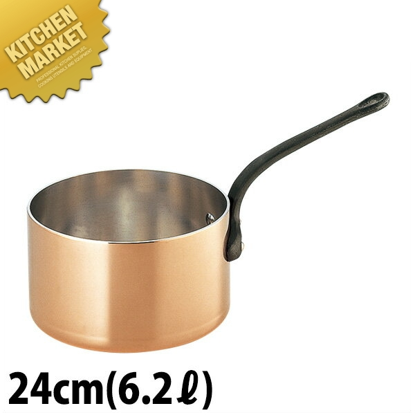 送料無料 銅 極厚 深型 片手鍋 鉄柄 24cm 【kmaa】 片手鍋 銅 業務用 領収書対応可能