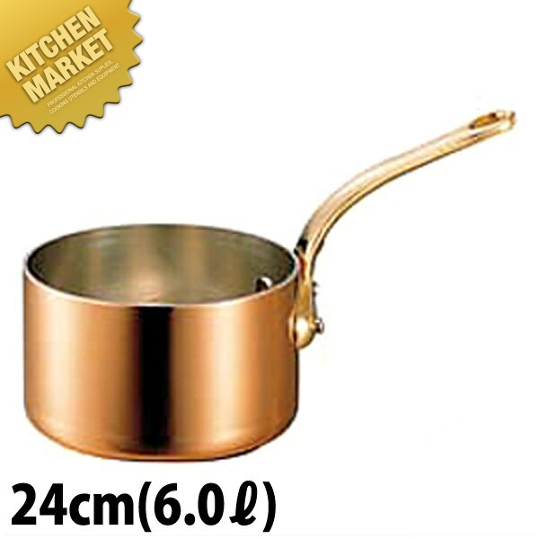 銅 極厚 深型 片手鍋 真鍮柄 24cm 【kmaa】
