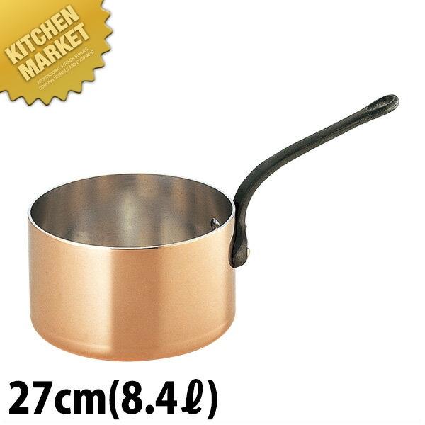 銅 極厚 深型 片手鍋 鉄柄 27cm 【kmaa】