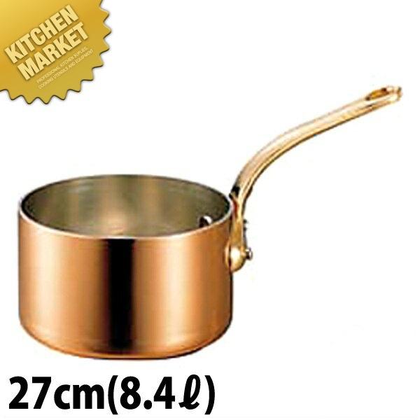 送料無料 片手鍋 銅鍋 銅製 燕三条 日本製 業務用 深型 爆安 銅 27cm 真鍮柄 kmaa 極厚 25%OFF