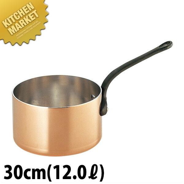 銅 極厚 深型 片手鍋 鉄柄 30cm 【kmaa】