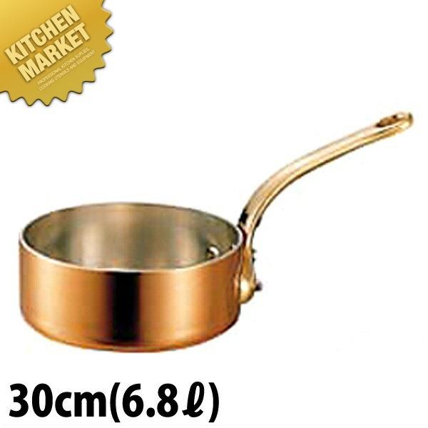 銅 極厚 浅型 片手鍋 鉄柄 30cm 【kmaa】