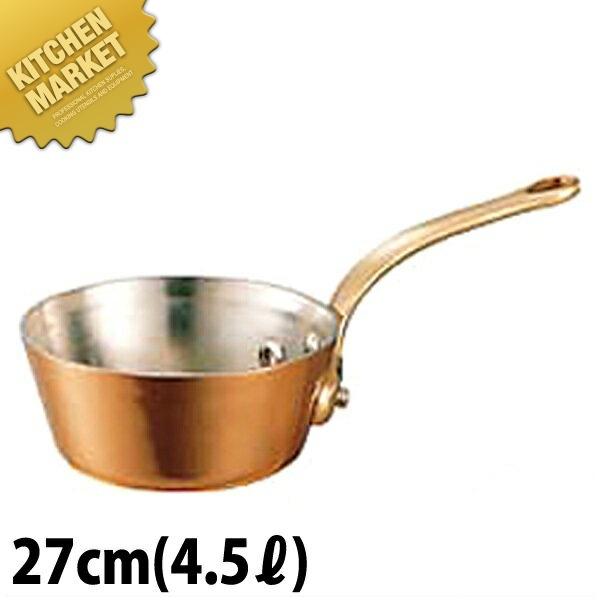 銅 極厚 テーパー鍋 鉄柄 27cm 【kmaa】
