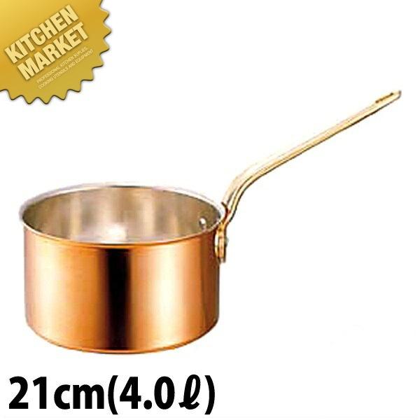 銅 片手鍋 深型 蓋付 21cm 【kmaa】