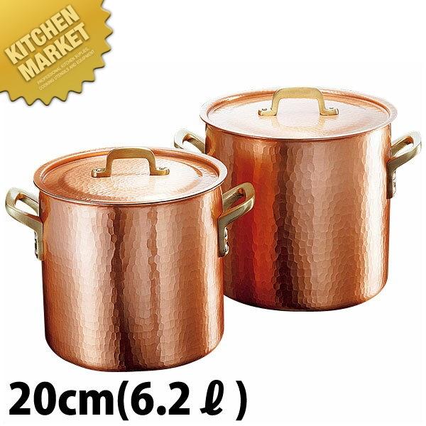 送料無料 新鎚器銅器 深型 両手鍋 20cm 【kmaa】 両手鍋 銅 業務用 領収書対応可能