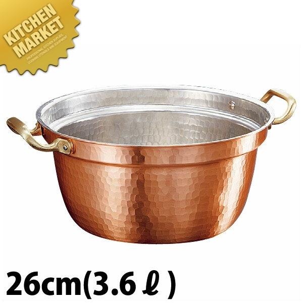 新鎚器銅器 段付鍋 26cm段付鍋 段付き鍋 銅 業務用 【kmaa】