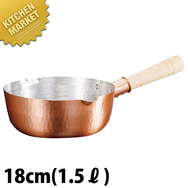 新鎚器銅器 雪平鍋(行平鍋) 18cm 【kmaa】